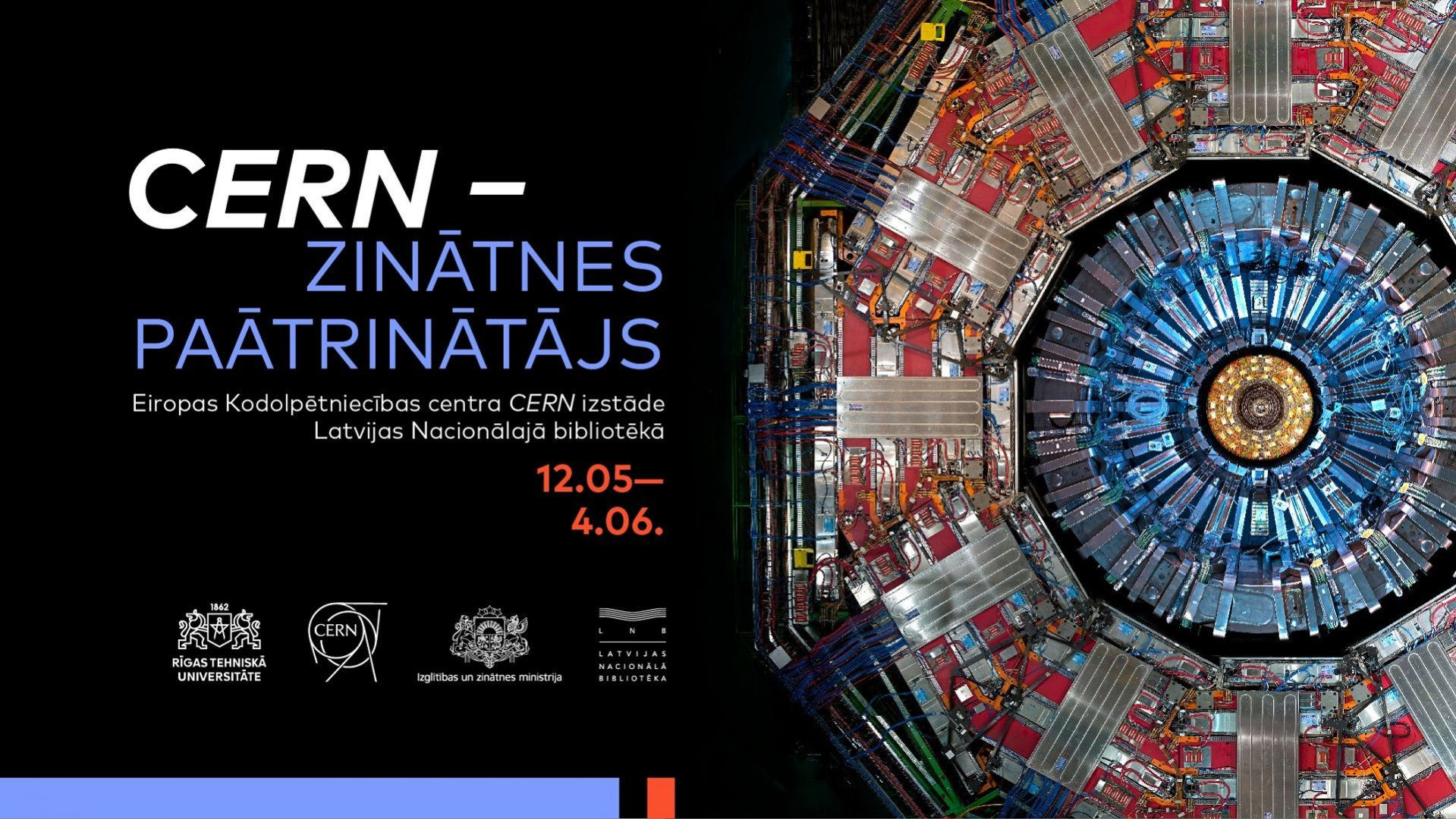The exhibition «CERN – Accelerating Science»