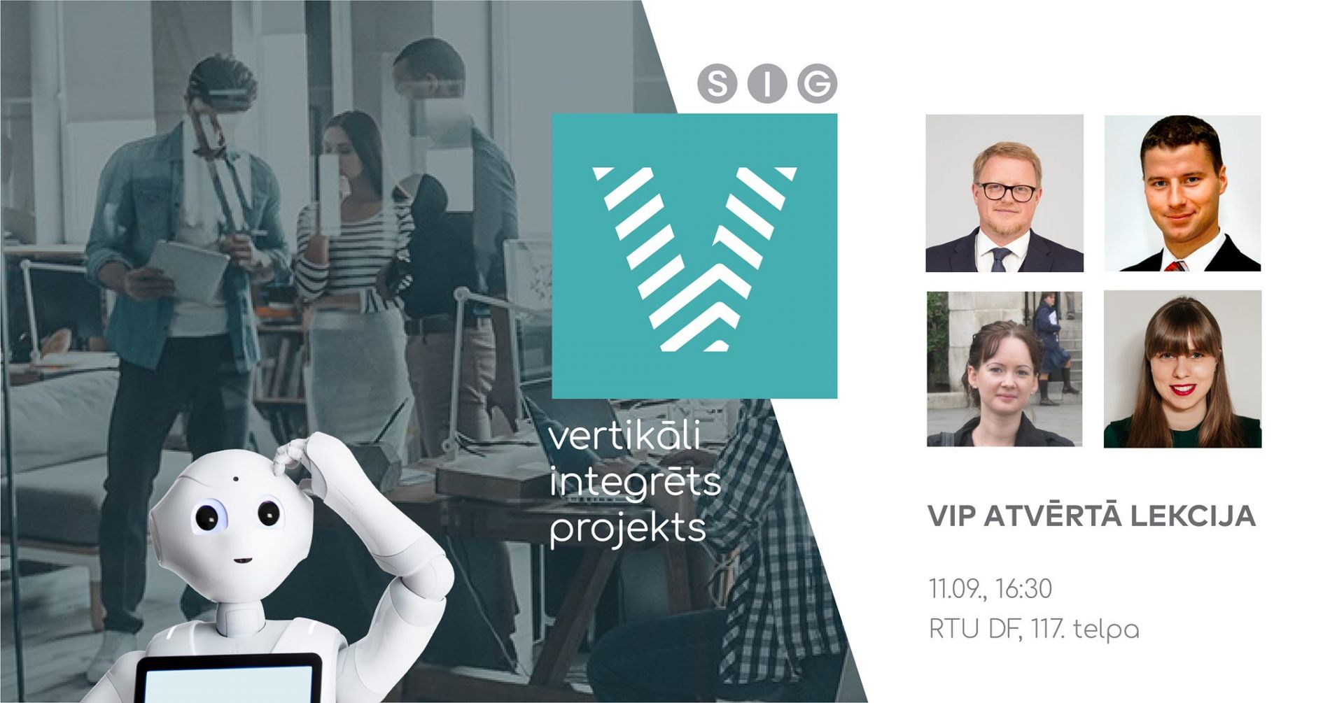 Open lecture | «Vertically integrated project»