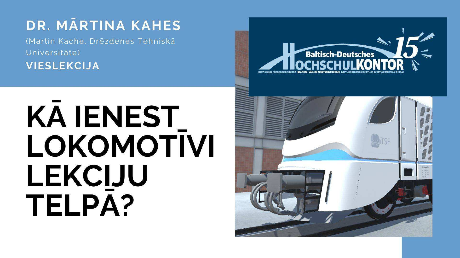 Guest lecture «How to bring a locomotive into a lecture room?»