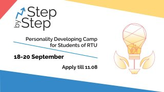 Personality developing camp «Step by Step: How to be the BEST of the BEST»